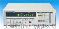 DRC2612B電容測試儀