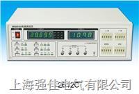 DRC2612C電容測試儀