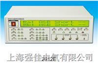DRC2612E通用電容測試儀