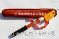 GSY-500KV高壓驗電器 GSY-500KV