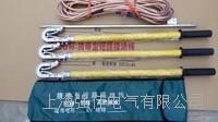 供應XJ-110KV短路接地線 戶外線路 三相接地線 廠家直銷 XJ-110KV