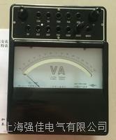 C31-mA 直流毫安表 0.5級電表  C31-mA