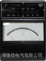 直流伏安表 1.0級電表  C30-VA
