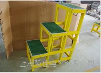 35kv玻璃鋼可移動絕緣檢修凳 安全絕緣高低凳 高壓電氣檢修平臺