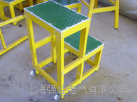 供應三層絕緣高低凳0.9米高移動式絕緣高低凳