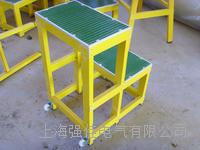 兩層絕緣梯凳 玻璃鋼絕緣梯凳 兩步梯凳600MM高 10kv 防滑凳面