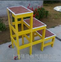 電力檢修三層絕緣凳/電工絕緣玻璃鋼凳/玻璃鋼絕緣凳10kv帶輪子