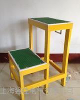 20kv絕緣高低凳/高低凳子/可移動式20kv高壓凳子