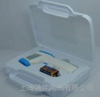 便攜式紅外線人體溫度計 便攜式紅外線人體電子溫度計