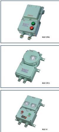 BQC防爆磁力起動器