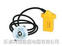 氣管氣動接頭微型防爆工作帽燈 BWM6500