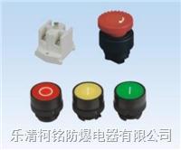 防爆箱專用按鈕 BA8050