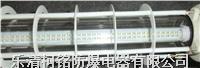 LED防爆空燈殼,LED燈防爆殼體