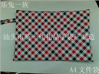 厂家直销汕头新一代资料袋┃【乐兔牌】A4文件袋│A5公文袋设计 牛津布包定做厂家