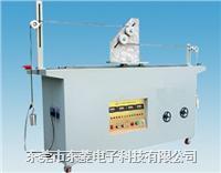 可撓電線柔軟度(曲撓)試驗機 DL-8820B