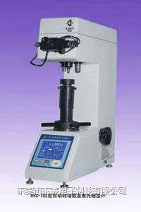 數顯維氏硬度計 HVS-10