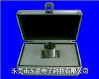 小物件測試筒 DL-3511