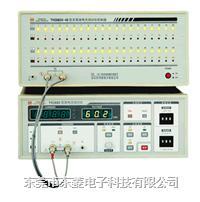 電容器漏電流多路掃描測試系統 TH2685X