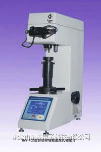 自動轉塔數顯維氏硬度計 HVS-5Z