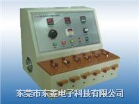 插頭線電流負載溫升試驗機 DL-7803