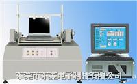 電腦轉軸扭力試驗機 DLS-3311
