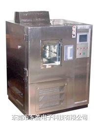 高低溫濕熱試驗箱 DLH-7100