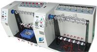 搖擺機帶阻抗測試丨線材阻抗彎折試驗丨帶電阻彎折試驗機丨帶阻抗線材搖擺機丨線材帶電阻彎折試驗機丨線材在線電阻彎折試驗機 DL-7802A1