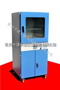 一體式 真空幹燥箱 DZF-6090