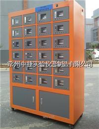 **土壤樣品幹燥箱 ZJ-FMT-150HT