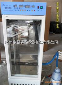 150L黴菌培養箱 帶加濕 MJX-150