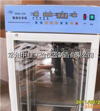 150L黴菌培養箱 帶加濕