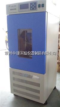 液晶黴菌培養箱100L帶加濕 MJX-100A