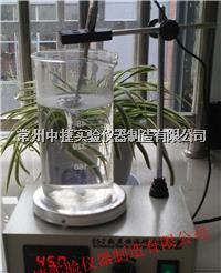 常州乐芭视频app下载官网廠家 直銷85-2磁力攪拌器 85-2