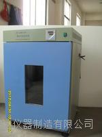 隔水式培養箱 隔水式培養箱價格參數 GHP-9050/9080/9160/9270