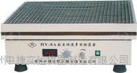 常州乐芭视频下载廠家直銷調速多用振蕩器 HY-8A