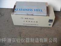 常州乐芭视频ioses下载安装HH-600B三用恒溫水箱 HH-600B