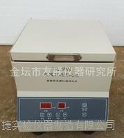 【常州乐芭视频下载app最新版】江蘇地區現貨供應 TGL-16WS台式高速離心機 TGL-16WS