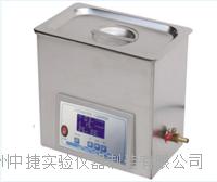 雙頻超聲波清洗機  SB-5200DTS