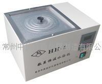 常州乐芭视频ioses下载安装廠家直銷水浴鍋 尺寸可定製