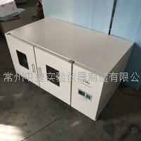 廠家直銷疊加式搖床/振蕩器 可疊加兩層或三層 QHZ係列