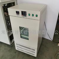 數顯恒溫振蕩培養箱 HCQ-X100A