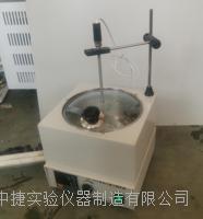 集熱式恒溫磁力攪拌器 DF-101S