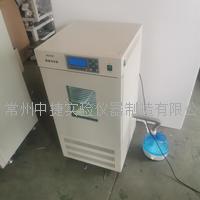 80L黴菌培養箱 MJX-80