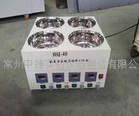 恒溫磁力攪拌水浴鍋 SHJ-4