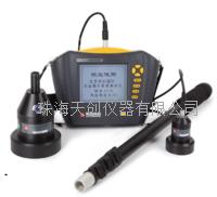 HC-HD850非金属楼板厚度日本阿v片在线播放免费仪 HC-HD850