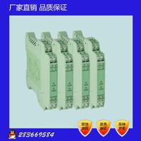 4-20mA信號隔離器/配電器/轉換器(一進二出) JD196-SG