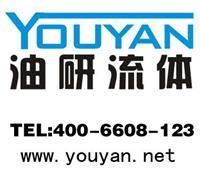 單向節流閥QJS0400,QJS0600,QSC2001,QSC2002,QAC4003,QAC4004, 單向節流閥QJS0400,QJS0600,QSC2001,QSC2002,QAC4003,QAC40