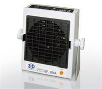 SSD西西帝/BF-2MA/送風型離子風機 BF-2MA