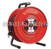 煙屋製作所HATAYA屋內用卷線盤S-20,S-30型號齊全,*實用*安全的卷線盤 S-20,S-30