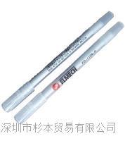 日本 ELMECH 鬆香筆頭 日本 ELMECH 鬆香筆頭 FD-1104-PT